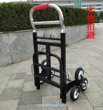 移动管am动会手拉车gi的平房用行李车加厚载货搬楼房楼
