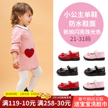 芙瑞可am鞋春秋女童gi宝鞋子公主鞋单鞋(小)女孩软底2020
