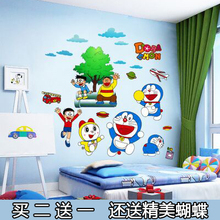 卡通动am墙贴纸自粘gi宝宝房间卧室床头墙壁温馨创意装饰贴画