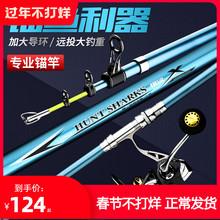 冠路超am超硬长节专gi用巨物锚杆全套套装远投竿海竿抛竿