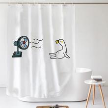 insam欧可爱简约gi帘套装防水防霉加厚遮光卫生间浴室隔断帘