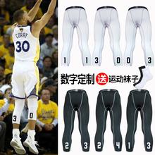 数字紧身长裤七分裤白男健am9服高弹速nd动压缩篮球打底训练