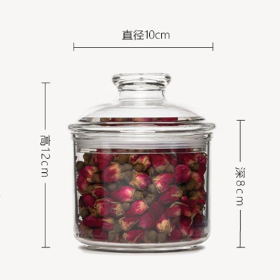 罐有机am璃塑料瓶子nd克力罐厨房储物密封透明杂粮出口