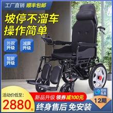 [amand]嘉顿电动轮椅车老人代步车