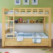 护栏租am大学生架床ni木制上下床双层床成的经济型床宝宝室内