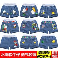 童装男童牛仔短裤夏季新am8薄式休闲ri裤中大童男童短裤夏装
