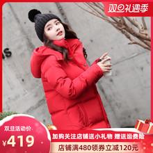 梵慕斯大红色羽绒服女中长式am10膝新娘ri瘦外套2020冬新式