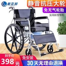 衡互邦am椅折叠轻便ri坐便器(小)型老年的手推残疾的便携代步车