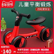 乐的儿am平衡车1一ri儿宝宝周岁礼物无脚踏学步滑行溜溜(小)黄鸭