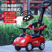 宝宝电am四轮车带遥zi推多功能宝宝玩具车可坐的带音乐滑行车