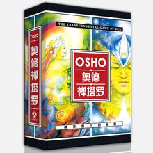 正款现货奥am禅卡OSHzi手册周边中文款书+卡+牌袋