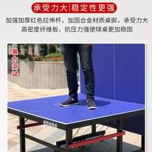 乒乓球am轮折叠式国er家用可台室内乒乓球案子