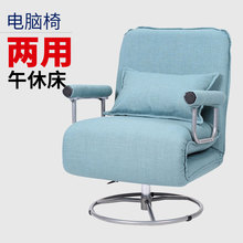 多功能am叠床单的隐in公室午休床躺椅折叠椅简易午睡(小)沙发床