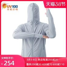 UV100防晒衣夏季男透