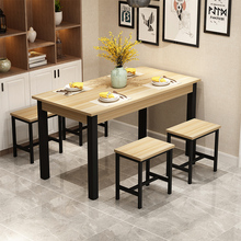 餐桌椅am合(小)吃店食in快餐桌椅大排档餐馆餐桌家用简约(小)方凳