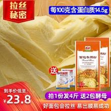 【面包会拉丝am面包粉 白inx2包 面包机烤箱烘焙原料