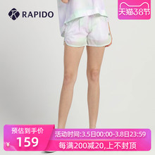 RAPamDO 雳霹in季女士轻薄挺括有型防走光瑜伽运动休闲短裤