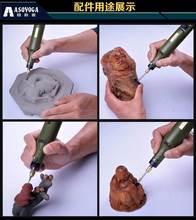 电磨机am你(小)电钻木in电动刻字笔打磨机抛光机(小)型玉石雕刻机