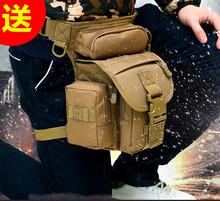 多功能am术弹弓包路in包摩托骑行8寸防水户外军迷腰包男