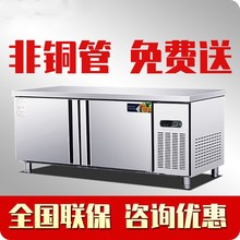 。奶茶am冰箱冷藏工ca作台冷柜卧式厨房大容量保鲜柜?