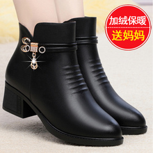 棉鞋短am女秋冬新式ri中跟粗跟加绒真皮中老年平底皮鞋