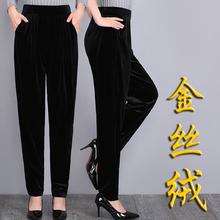 中老年春am1金丝绒女ri高腰松紧休闲长裤老的宽松大码哈伦裤