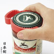 日本创am多功能开罐ri厨房开罐头瓶盖器防滑旋盖(小)工具