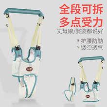 溜娃护am型春夏式防ri童婴简易式神器婴童。牵引绳方便