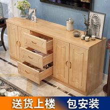 实木简am松木电视机ri家具现代田园客厅柜卧室柜储物柜