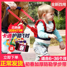 宝宝防am婴幼宝宝学ri立护腰型防摔神器两用婴儿牵引绳