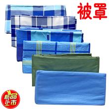 单的宿am蓝格子被罩gr寝室蓝色被子套学校军绿褥套被芯套 5x7