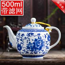 茶壶茶am陶瓷单个壶cu网青花瓷大中号家用套装釉下彩景德镇制