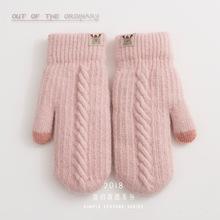 手套女am天可爱加绒cu指兔毛加厚冬季保暖挂脖棉骑车羊毛绒