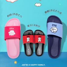 美的桥情侣亲子式一家三am8夏季外穿cu大童家庭套装拖鞋正品