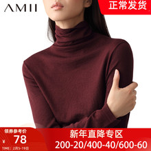 Amiam酒红色内搭cu衣2020年新式女装羊毛针织打底衫堆堆领秋冬