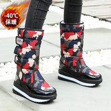 冬季东am雪地靴女式cu厚防水防滑保暖棉鞋高帮加绒韩款子
