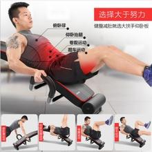 男士运动机器械(小)型的啤酒肚仰am11起坐健cu便携健腹板家用