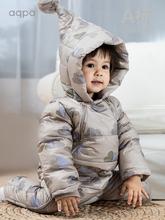 aqpam 男女宝宝cu岁连体加厚羽绒服新生儿哈衣爬服婴儿外出服冬