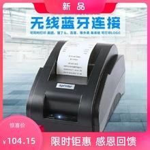 。奶茶am点餐机出单ma(小)店随性流水单条码打印机前台商超收据