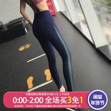 [amoreanima]新款瑜伽裤女 弹力紧身速
