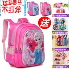 冰雪奇am书包(小)学生ma-4-6年级宝宝幼儿园宝宝背包6-12周岁 女生