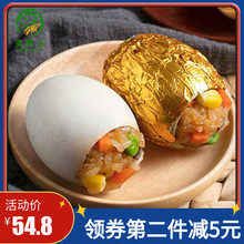 美鲜丰am金糯米蛋咸ma米饭纯手工速食早餐(小)吃20枚包邮
