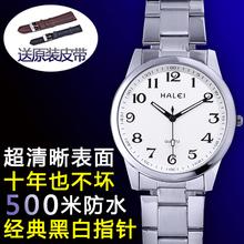 男女式am表盘数字中el水钢带学生电子石英表情侣手表