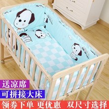 婴儿实木床环am简易(小)床bel床新生儿多功能可折叠摇篮床儿童床