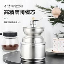 不锈钢磨豆机 咖啡豆磨 手摇黑am12椒研磨it椒粒 可水洗手动