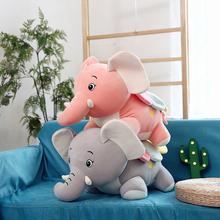 (小)象毛绒玩具可爱公仔床上软趴抱am12玩偶送te的布娃娃礼物
