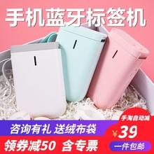 精臣Dam1标签机家te便携式手机蓝牙迷你(小)型热敏标签机姓名贴彩色办公便条机学生