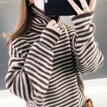 高领毛衣女套头加厚2020am10冬新式te堆领长袖条纹针织衫潮