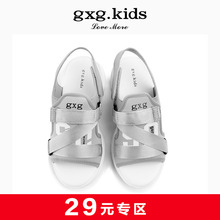 gxgamkids儿te童鞋童装商场同式专柜KY150118C