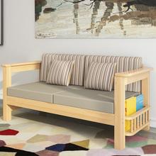 贵妃松am三的组合简wa木实布沙发家具型(小)户拆洗转角客厅艺可